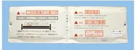 離床センサーマット ワイヤレス ベッドコールN・スーパー テクノスジャパン 介護用品