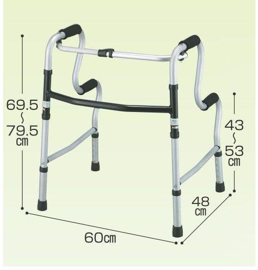 介護 歩行器 2段式歩行器 ライジングウォーカー2930 hkz リハビリ 歩行補助 高齢者用