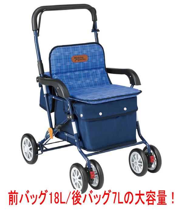 大容量バッグ シルバーカー PW-298 幸和製作所 テイコブ 介護用品