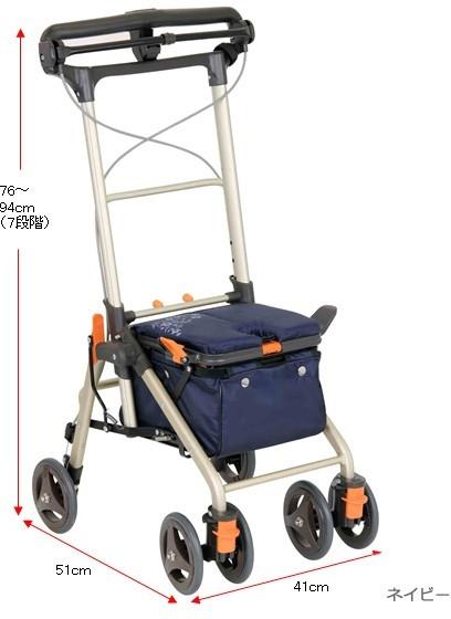 カゴノアS 幸和製作所 SLC04 シルバーカー 介護用品