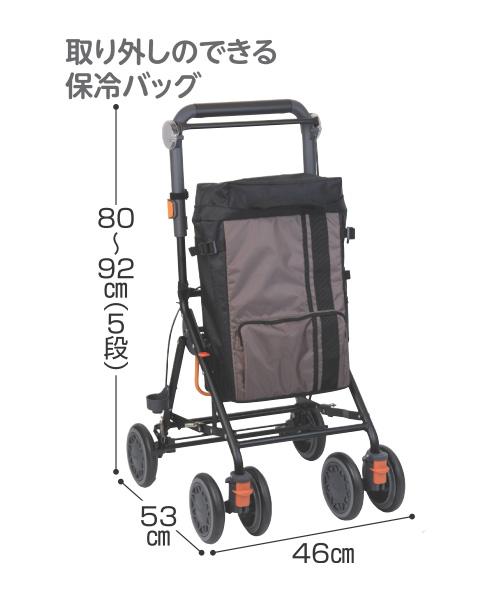 シルバーカー デイリートロリー SLM09 ブラウン 介護用品