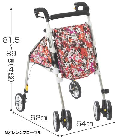 ピウプレストマム PPM-B 介護用品 歩行車
