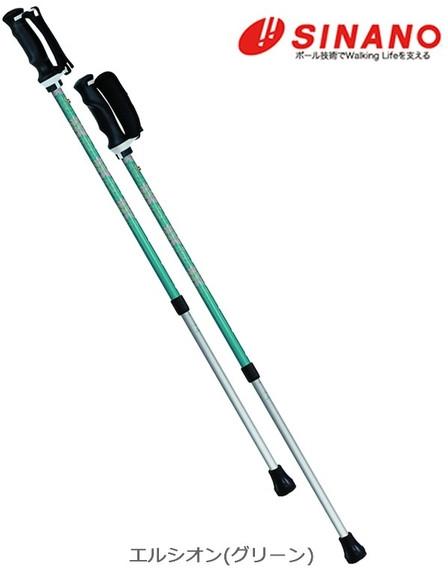 シナノ もっと安心2本杖 2本組 あんしん二本杖 伸縮ポール