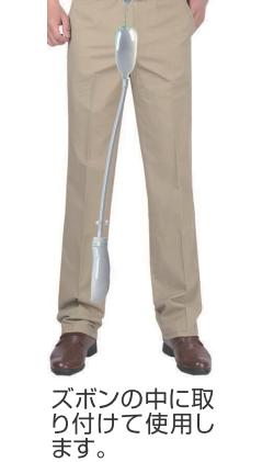 介護用品 男性用携行式収尿器 Mr.ユリナー