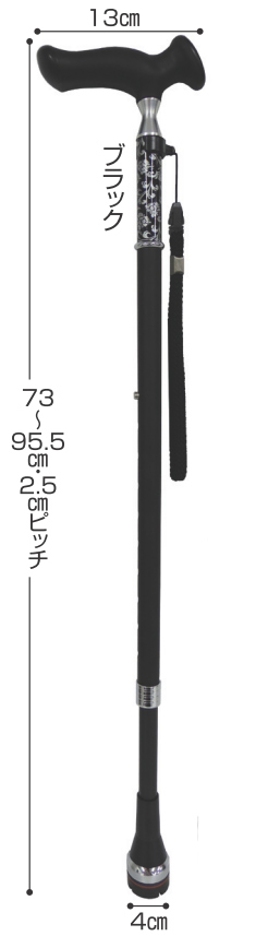 かるがもロータリー 伸縮 WB383 介護用品