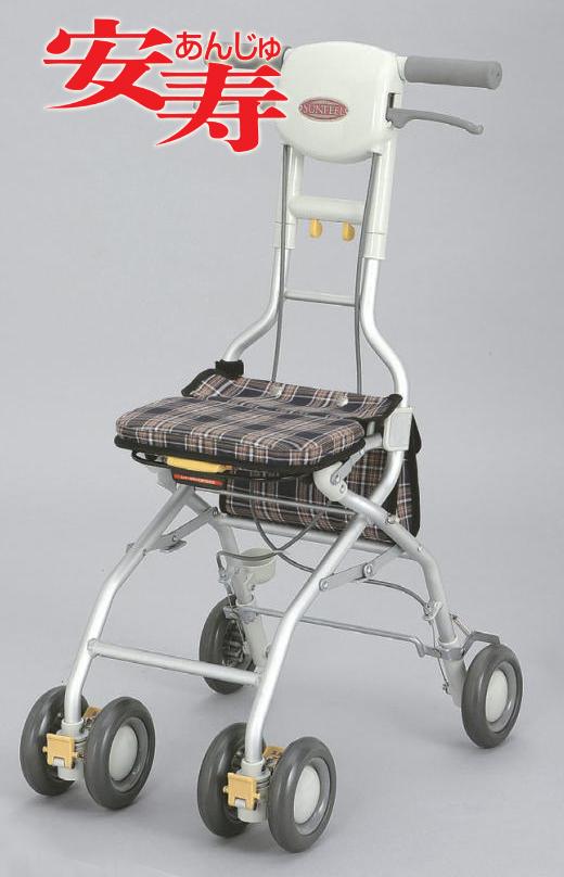 シルバーカー サンフィールウォーキング 青チェック 532-352 介護用品