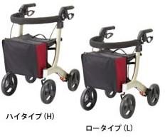介護用品 歩行車 リトルターン ロータイプ アロン化成 532-316 歩行器 リハビリ 高齢者用