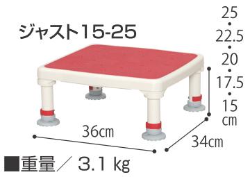 アルミ製浴槽台ジャスト 介護用品 風呂椅子 風呂いす 浴槽台 アロン化成 安寿