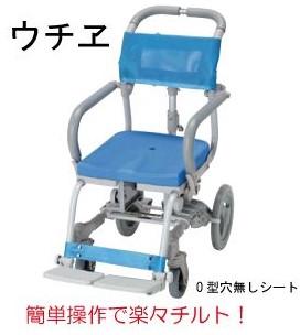 介護用 シャワーキャリー 楽チル 穴無しシート RT-003 ウチヱ