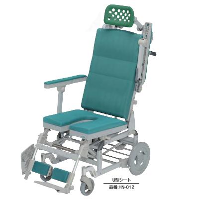 シャワーキャリー リクライニング はいねーる U型シート ウチヱ 介護用品 施設 入浴介護