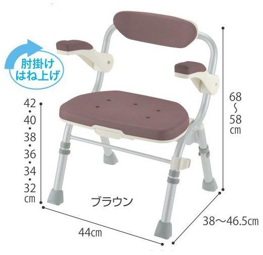 シャワーチェア 折りたたみ 介護用品 風呂椅子 折りたたみシャワーチェア J型 肘掛付 4913