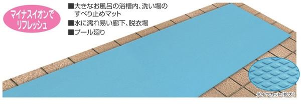 ダイヤロングマット すべり止めお風呂マット 幅50cm×長さ4m 介護用品