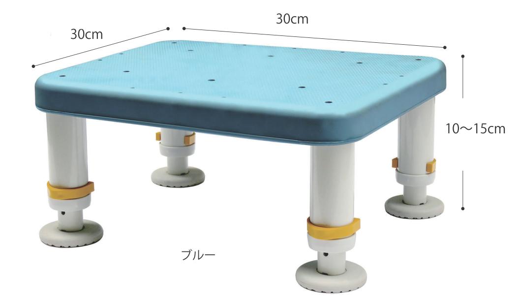 ダイヤタッチ浴槽台 (吸盤付) コンパクトサイズ 10-15cm すべり止め 介護用品