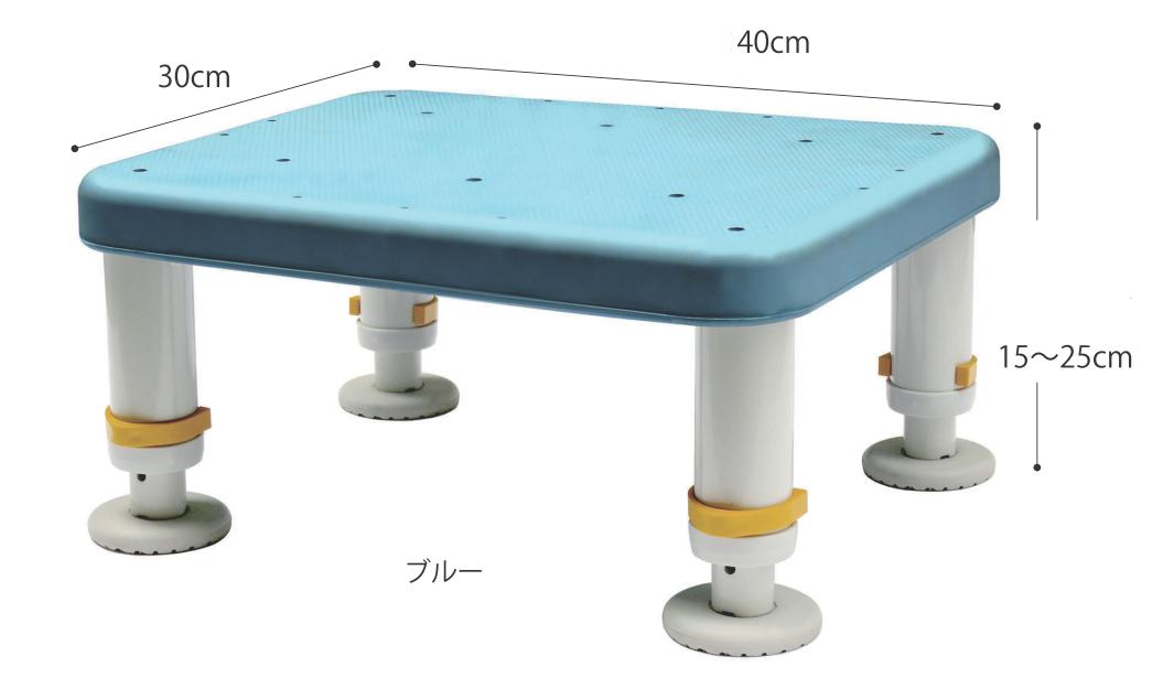 ダイヤタッチ浴槽台 (吸盤付) コンパクトサイズ 15-25cm すべり止め 介護用品