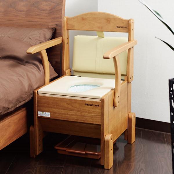 木製トイレ ラップポン・ブリオ (本体) 介護用品 ポータブルトイレ