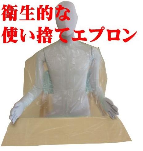 供一次性的围裙PE用餐使用的围裙