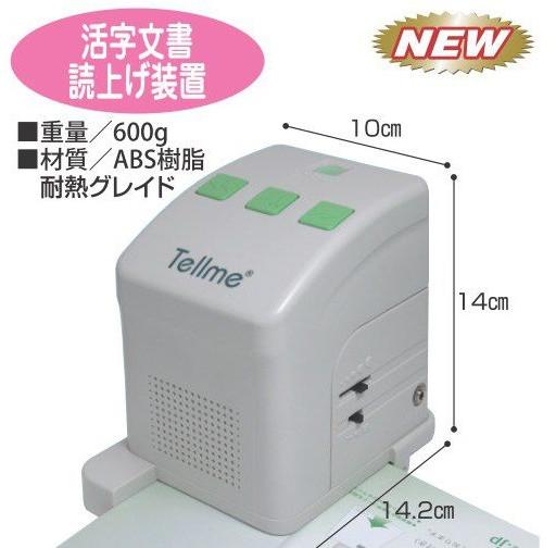 テルミー日本福祉サービス hkz