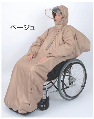 中綿入りあったか防寒 RAKU暖レイン RAKU暖レイン 車椅子 介護用品 レインコート 車椅子 レインコート, 塩川町:70787bef --- data.gd.no