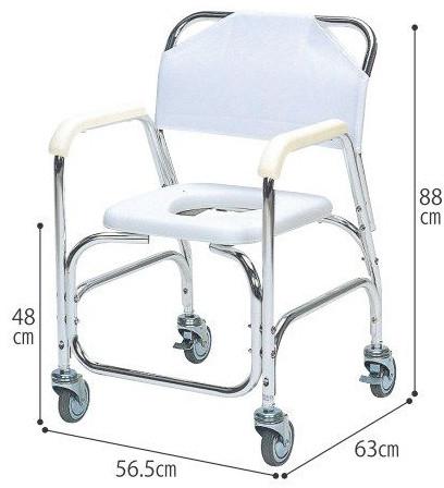 介護用 シャワーキャリー アルミ製シャワーチェア 樹脂製後輪ダブルストッパー TY535DXE 日進医療器