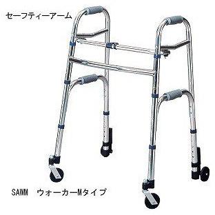 セーフティーアームウォーカーMタイプ SAWMR 歩行器 リハビリ 歩行補助 高齢者用 hkz 介護用品