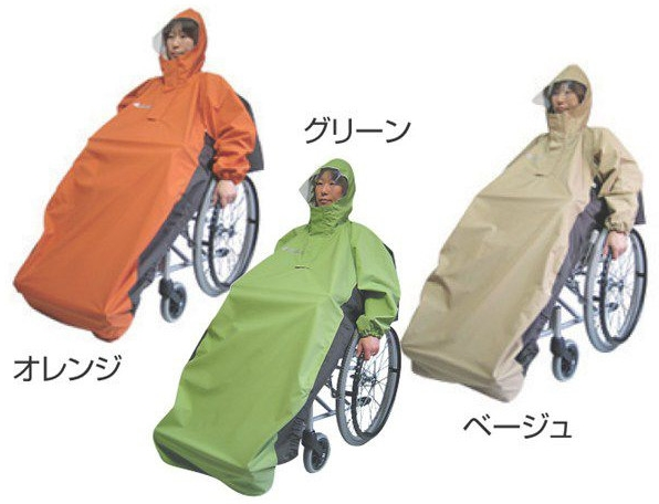 車椅子車いす用レインコート アクトフリーNサンプラス 車椅子, Miotto Line (ミュオットライン):3ff419a9 --- sunward.msk.ru