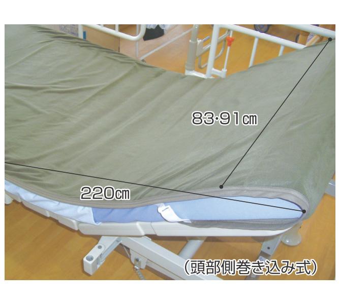 離床応援マイクロフリース ベッドパッド 敷きパッド 介護用品