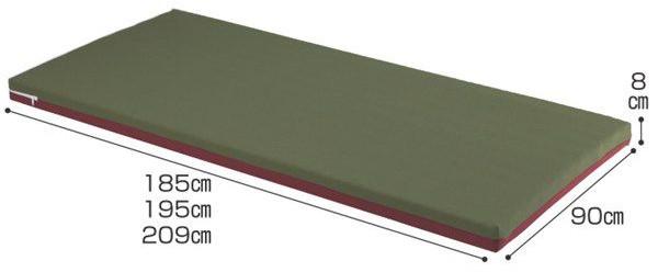 NEWダブルウェーブマットレス 幅90cm シングル用 ロングサイズ MB-3511L 介護用品
