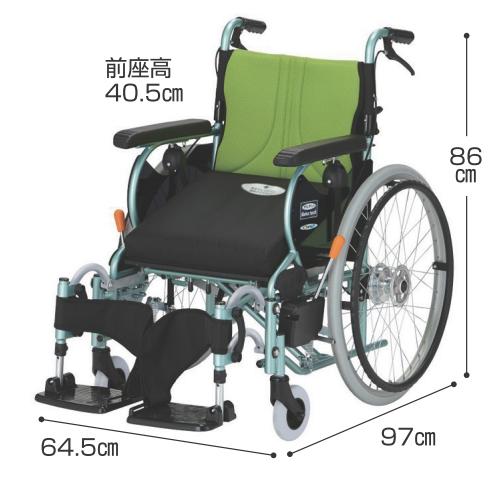 前後安心車いす 転ばなイス 55708000 介護用品 フランスベッド 自走式車椅子 hkz