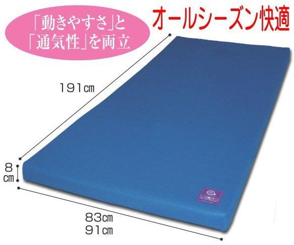 G・REST ラクラ3Dコイルマットレス ショート 幅91×長さ183cm 介護用品