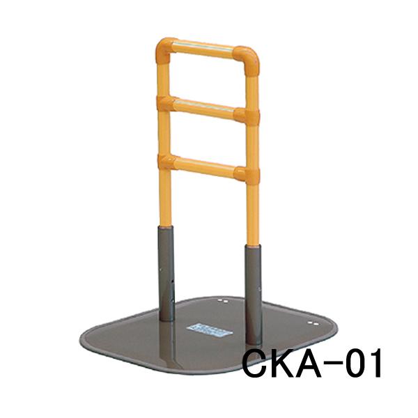 たちあっぷ CKA-01 立ちあがり補助 手すり 介助バー アシストポール 介護用品 矢崎化工