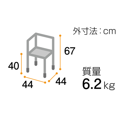 Bath chair shower chair turntable type L-form CAT-0101 shower chair bearing surface turn height adjustment possibility adjuster specifications Yazaki Industrial Chemical