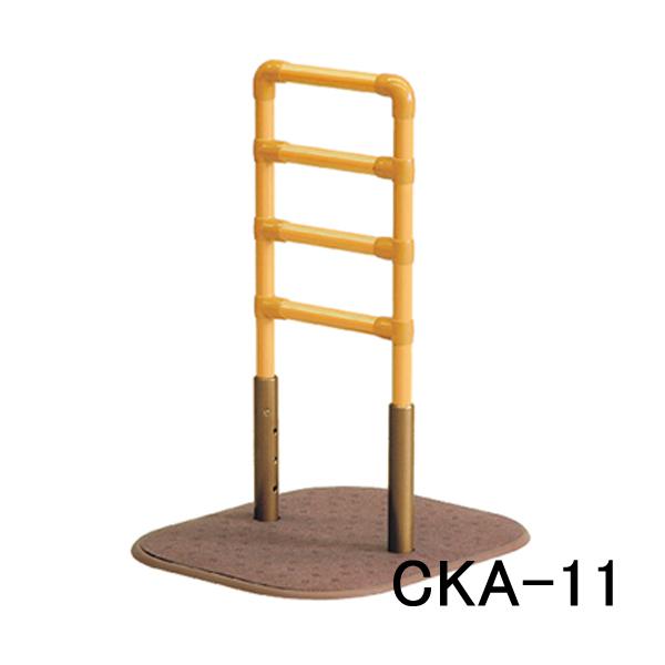 介護用品 立ち上がり補助 たちあっぷ CKA-11 補助 立ち上り手すり 介助バー アシストポール