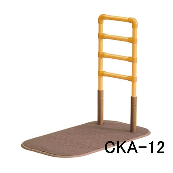 介護用品 手すり たちあっぷ CKA-12 立ち上がり補助 介助バー アシストポール 矢崎化工