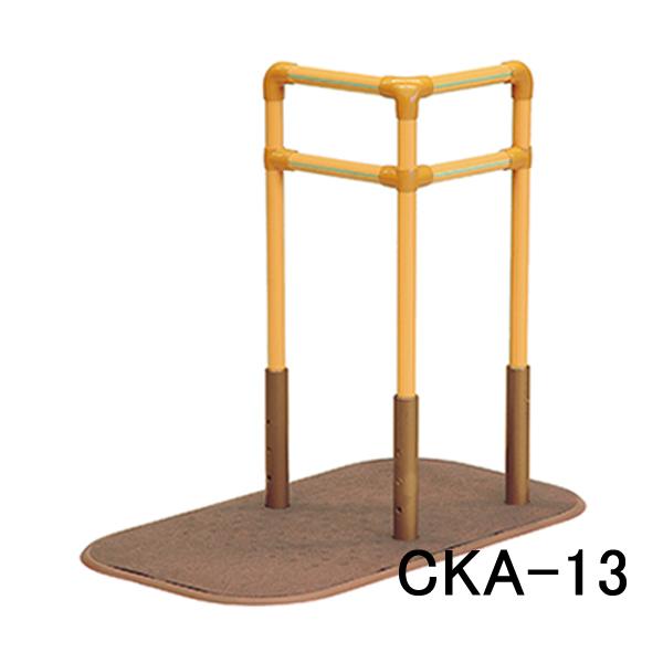 介護用品 立ち上がり補助 たちあっぷ CKA-13 L型形状 手すり 介助バー アシストポール