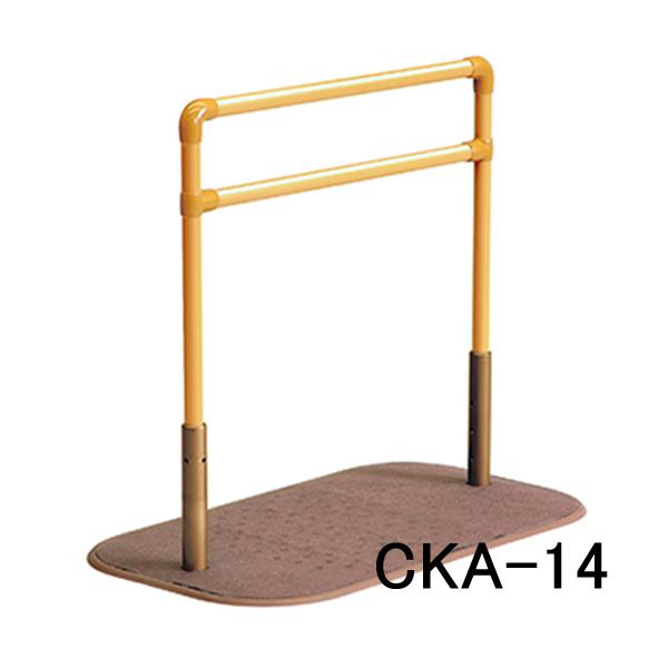 たちあっぷ CKA-14 立ちあがり補助 手すり 介助バー アシストポール 介護用品 矢崎化工