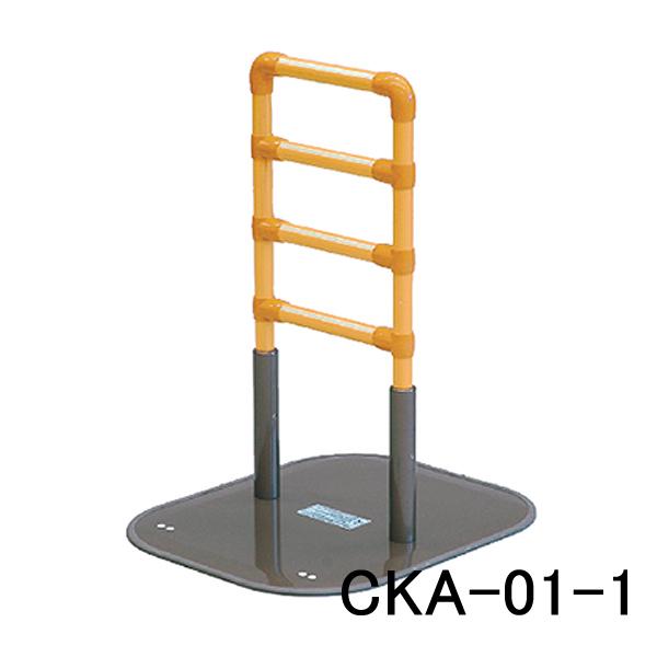 たちあっぷ CKA-01-1 立ちあがり補助 手すり 介助バー アシストポール 介護用品 矢崎化工