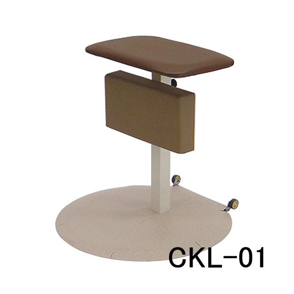 たちあっぷ ひざたっちC 手すり CKL-01 介助バー アシストポール 介護用品 立ち上がり補助