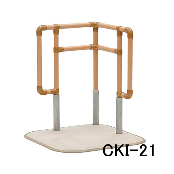 たちあっぷII でらっくす CKI-21 手すり 介助バー アシストポール 介護用品 立ち上がり補助