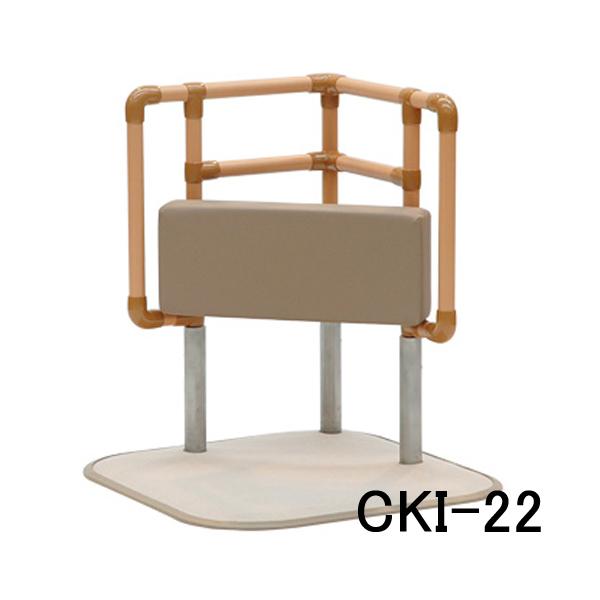 たちあっぷII ひざたっち CKI-22 手すり 介助バー アシストポール 介護用品 立ち上がり補助