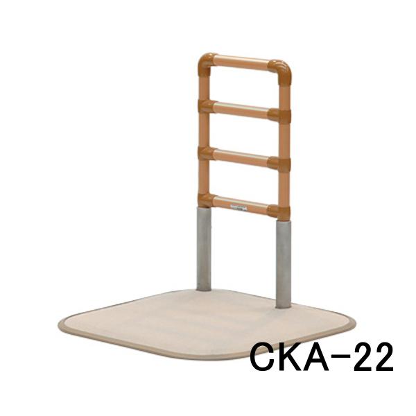 たちあっぷII CKA-22 手すり 介助バー アシストポール 介護用品 立ち上がり補助 矢崎化工