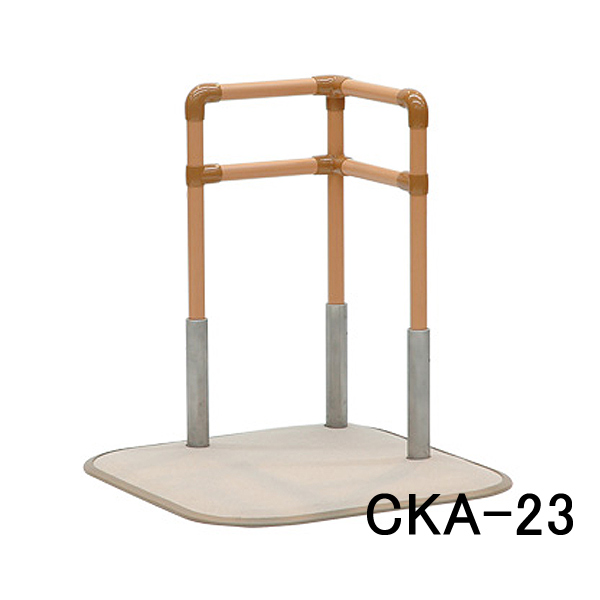 たちあっぷII CKA-23 手すり 介助バー アシストポール 介護用品 立ち上がり補助