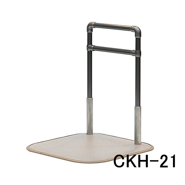 たちあっぷII コンパクトタイプ CKH-21 手すり 介助バー アシストポール 介護用品 立ち上がり補助
