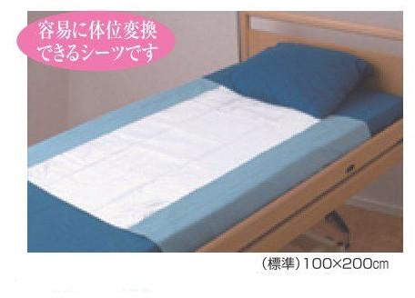 エリグライド 標準 100×200cm サイズ飛翔 体位変換用クッション 床ずれ予防 体圧分散 体位保持 蓐瘡予防 介護用品