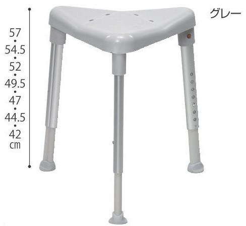 シャワーチェア 介護用品 風呂椅子 三角座面のシャワーチェア「エッジ」 相模ゴム工業