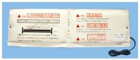 離床センサー ワイヤレス ベッド・コール・ポケット テクノスジャパン 介護用品徘徊センサー