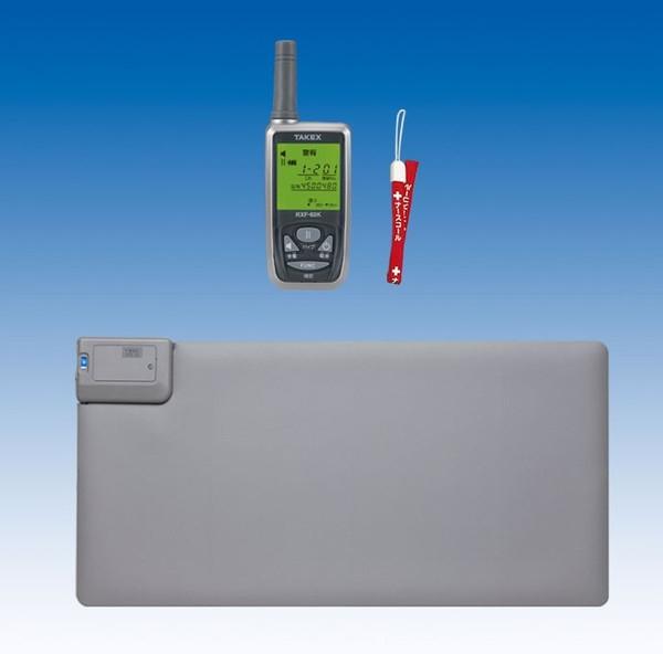 ワイヤレス徘徊お知らせお待ちくん 携帯型受信機セット 離床・徘徊センサー 簡単設置・置き場所自由 HW-M48(KE)RXF-60K