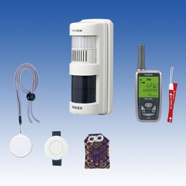 徘徊お知らせけいたいくん 携帯型受信機セット 離床・徘徊センサー 簡単設置・置き場所自由 ACW-S(KE)