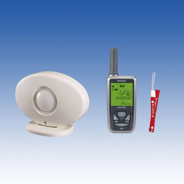徘徊お知らせ感知くん 携帯型受信機セット 離床・徘徊センサー 簡単設置・置き場所自由 HS-106(KE)