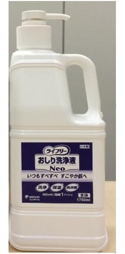 ライフリー 業務用おしり洗浄液 Neo 1750ml