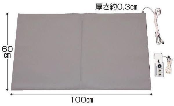 ナースコール連動 徘徊防止センサーマット フロアレポーターIII Aタイプ 有線分岐BOX付 介護用品